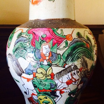 My Tuesday Thrift Shop Find Chinese Vase