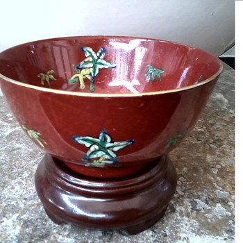 Hong Kong Decorated Tea-Rice Bowl /Enameled Floral and Gilt Decoration/Circa 1970's - Asian