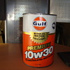 gulf full oil can