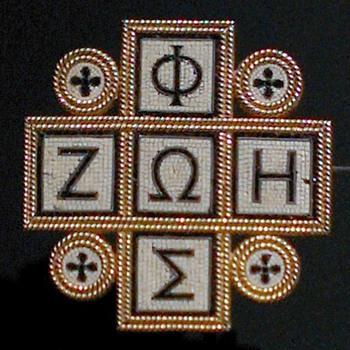 RIJKSMUSEUM Amsterdam, special collection antique jewelry - Fine Jewelry
