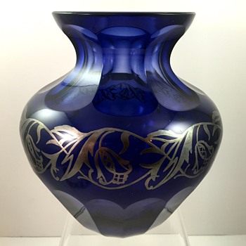 Josephine Glassworks Cut Indigo Crystal Vase w/Silver Decoration, Sigfried Haertel design, PN 1727, ca. 1942