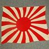 WW II Japanese Army Battle Flag/Joukyokujitsuki