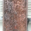 CARVED BALINESE WOOD PANEL