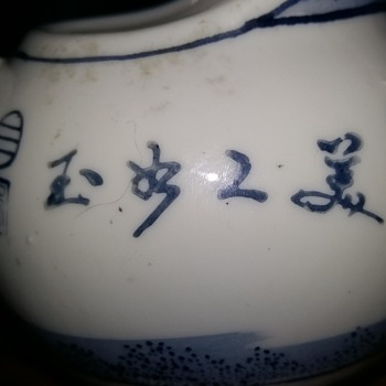 japanese vintage porcelain or Chinese?