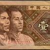 China - (1) Jiao Bank Note