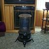 Vintage Kerosene Heater US Stove Company Model US89P