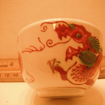 sake? tea? cup - Asian