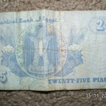 20?? Egypt 25 Piastres Note