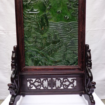 Jade Table Screen - Furniture