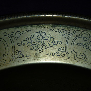 Antique Chinese Bowl - Need info on this item!  - Asian