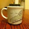 Vintage mug with trees