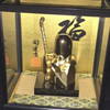 Antique 24K Gold Oriental Statue - Possibly Chinese God of Longevity Shou Lao Xing