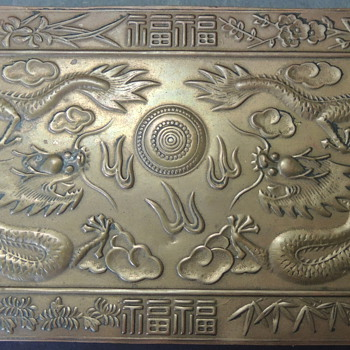 Metal Box Made in China