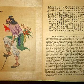 Asian Book - Asian