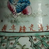 Qing Dynasty Vase