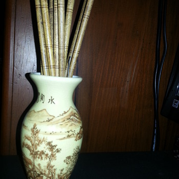 6 inch little Asian Vase - Asian