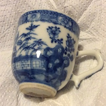 Antique Chinese cup  - Asian