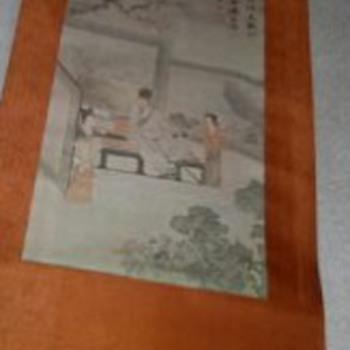 Asian Scroll