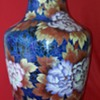 Beautiful 20th Century  Cloisonné Antique