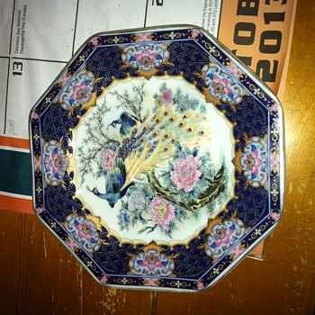 Japanese Collectible plate