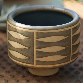Rosenthal Midcentury Vase - Pottery