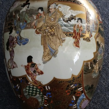 Kutani Kinkozan porcelain vase - Asian
