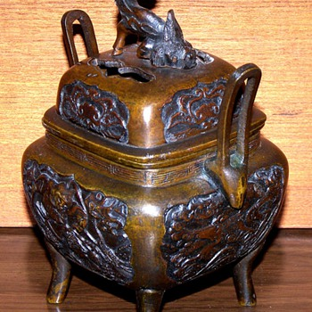 Chinese Bronze Censer & Vase - Asian