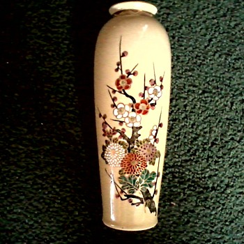 "10 "" Tan Asian Vase / Raised Enamel Mum and Cherry Blossom Design Gilt Accents/ Marked /Unknown Age"