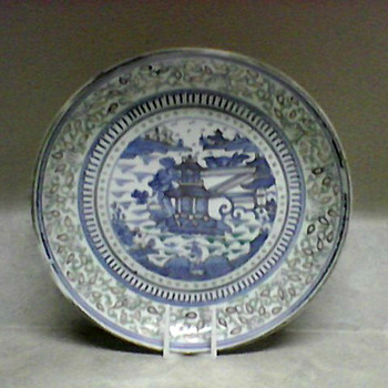 CHINESE PLATE - China and Dinnerware