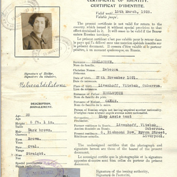 1927 RARE British Nansen passport - Paper