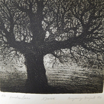 Etching of a Tree.  Help Identify Artist.  French?  Russian?  Or? - Visual Art
