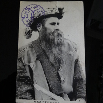 Ainu man photo postcard