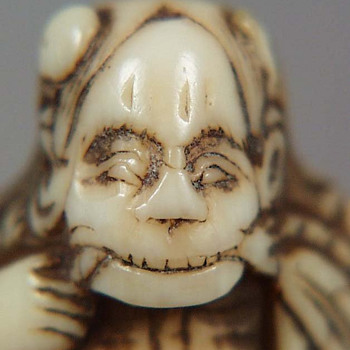 18th Century Netsuke of Shinno - Asian