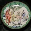 Canton Enamel Plate of Wise Men Walking