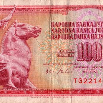 Old Yugoslavian banknote - Paper