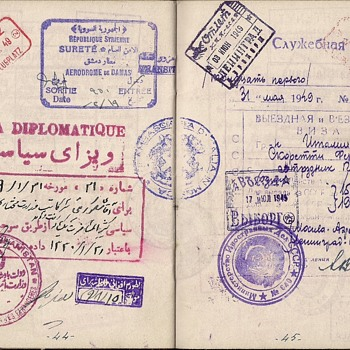 1947 Italian Diplomatic passport