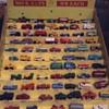 Matchbox  australian shop display 1965