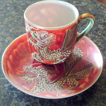 Asian Tiny Cup and Saucer - Asian