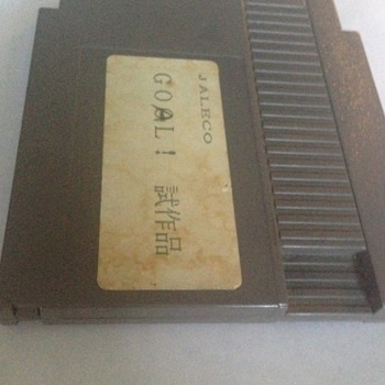 "1985 Rare Nintendo Nes NTSC prototype ""Error"" cartridge"