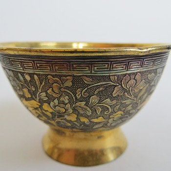 Japanese Gilt Silver Bowl~Stamped on bottom - Asian