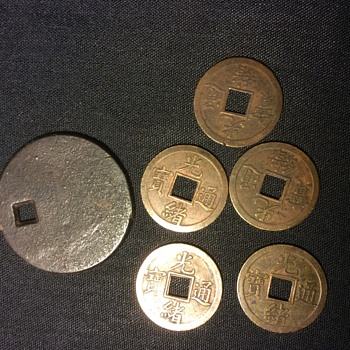 Chinese coins  looking for help to identify  these coins