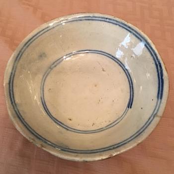 JAPANESE? Tea Bowl ... Your comments please!