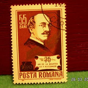 Vintage Posta Romana 55 Bani Stamp - Stamps