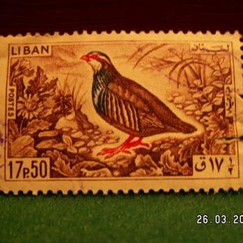 Vintage Liban (Lebanon) 17P.50 Postes Stamp - Stamps