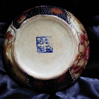 Japanese ? Lidded bowl