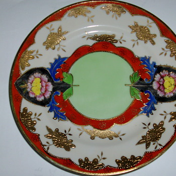 Mepoco Ware Made in China - Asian