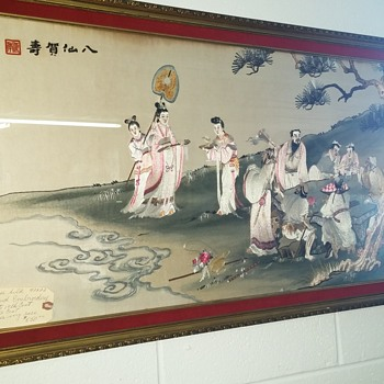 Embroidered Chinese scene - Asian
