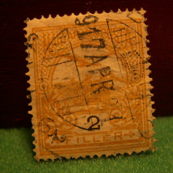 Vintage 2 Filler Stamp - Stamps