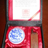 chinese year of the horse gift box