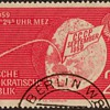 "1959 - E. Germany ""Lunik 2"" Postage Stamp"